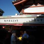 菊水堂 - 外観