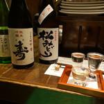 45688169 - 日本酒飲み比べセット