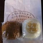 吉丸屋まんじゅう店 - 料理写真:お饅頭