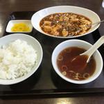 らーめん 来集軒 - 「マーボー豆腐」550円、「ライス」200円