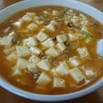 紅龍菜館 - 料理写真:麻婆豆腐ラーメン