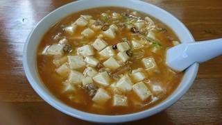 紅龍菜館 - 麻婆豆腐ラーメン