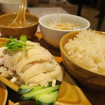 シンガポール 海南鶏飯 - シンガポールチキンライス(蒸し)