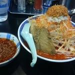 ra-mentsukemengarou - 雅狼麺RED