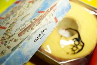 クラブハリエ B-スタジオ 日本橋三越店 - バームクーヘン 日本橋三越店限定 (16.0×16.0×7.9cm) (¥1,620)