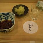 寿し 祇園 松田屋 - 準備完了…。