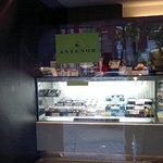 アンテノール - 入口