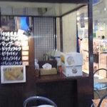 MANGO CAFE - お土産屋さんの一角にあります。