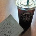 スターバックス・コーヒー - アイスコーヒーとレシート