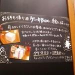 スターバックス・コーヒー イオンモール北戸田店 -