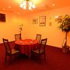 ステーキ倶楽部 BECO - 内観写真:絨毯が映えるVIP個室空間も