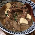 郷 - 石垣牛のモツ煮