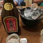 郷 - 菊の露ブラウン
