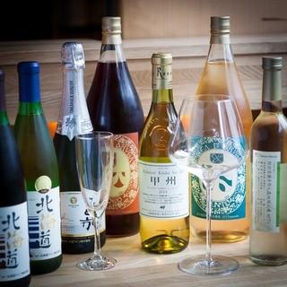 """""""日本のもの""""にこだわったお酒"""