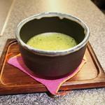 創作割烹 湖泉 別館 - コーヒーか抹茶付き