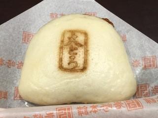 岩崎本舗 西浜町店 - 大とろ角煮まんじゅう 495円