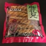 蘇州林 - 麻花兒 540円