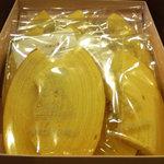 マッターホーン - 小分け包装されてるので、土産シェアやお茶菓子にも実に利用しやすいです。