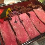 45710035 - ローストビーフ丼