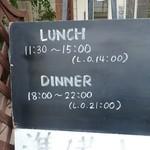 キッチン CACCIATORA - 営業時間