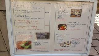 中國名菜 龍坊 - 外のメニュー
