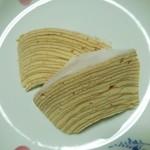 ③切りたてバウムクーヘン ポクッとして…しっとり~(*^^*)♪  年輪きれい♡ 2015.12