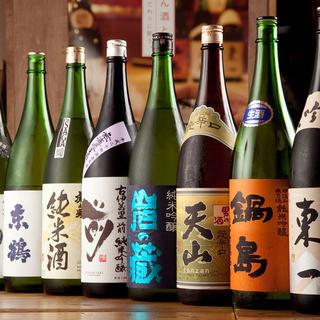 佐賀県のお酒を豊富に取り揃えております!