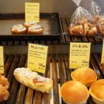 パンのなる木 - クリーム系の「ホンワカパン」です
