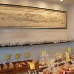 パンのなる木 - オープン時に寄贈されたのでしょうか、尾道水道の素晴らしい絵画が架かっていました