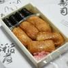 まつむら - 料理写真:いなり5個・のり4切(820円)2015年12月