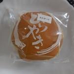 待庵 - カスタード ¥130-