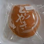 待庵 - ダブルショコラ ¥160-