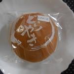 待庵 - 苺のレアチーズ ¥170-