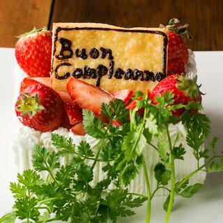 インパクト大!誕生日・記念日にぴったりな特別ケーキ