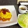 キッチン 渡来亭 - 料理写真:ふわとろオムライス 700円