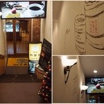 銀座 和蘭豆 浅草店