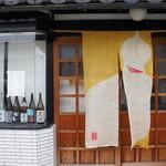 45717798 - 海岸通りにある、海の見える魚料理のお店です