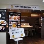 45717874 - 東京カレーラボさん
