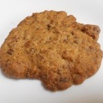 45717947 - グラノーラクッキー