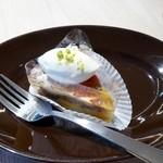 プランタン ブラン - 紅玉リンゴのタルトパイ