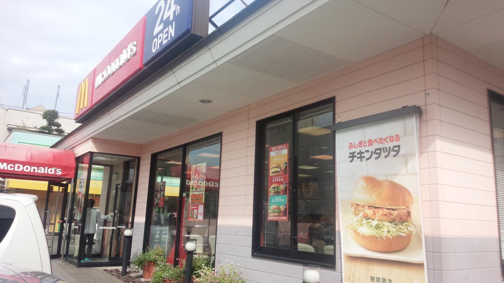 マクドナルド 3号線草牟田店