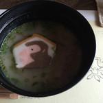 露瑚 - 白味噌汁 猿の蒲鉾