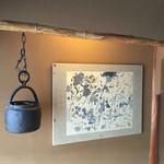 露瑚 - 1階の天井