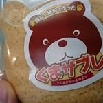 くまがや小麦の会 - 料理写真: