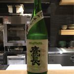 京町料理 みつや - 日本酒 鷹長