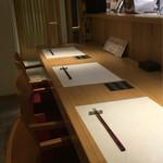 京町料理 みつや - お洒落なカウンター席