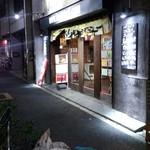 らー麺屋 バリバリジョニー - 店舗外観