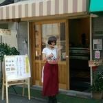おくむら洋菓子店 - 外観写真:
