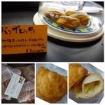 ラヴェンナ - ◆店内で販売されている「パンザロッティ」 『イタリア産モッツラレチーズを薄いピザ生地で包み、エキストラバージンオイルで揚げた品』