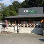 45721957 - 外観(2015.12)